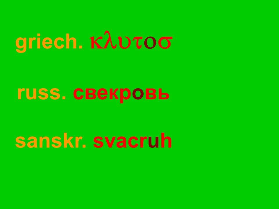 griech.  russ. свекровь sanskr. svacruh