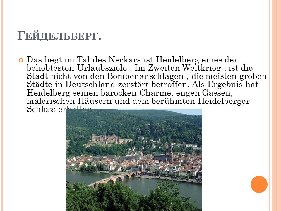 Г ЕЙДЕЛЬБЕРГ. Das liegt im Tal des Neckars ist Heidelberg eines der beliebtesten Urlaubsziele.
