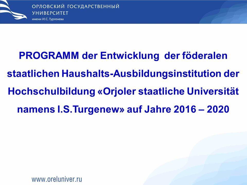 PROGRAMM der Entwicklung der föderalen staatlichen Haushalts-Ausbildungsinstitution der Hochschulbildung «Orjoler staatliche Universität namens I.S.Turgenew» auf Jahre 2016 – 2020