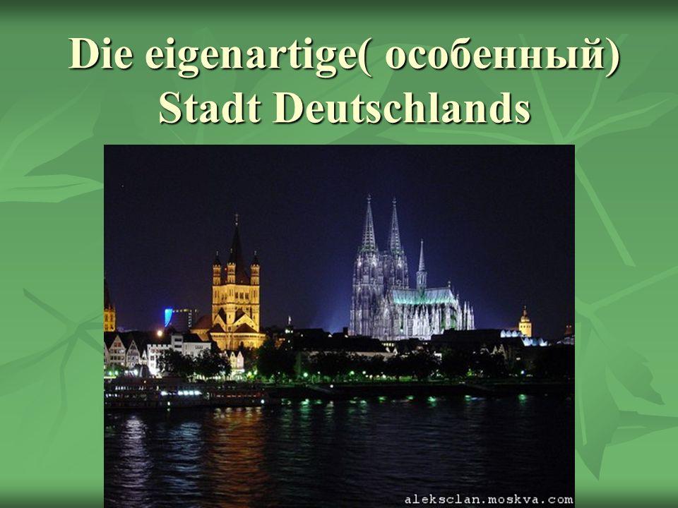 Die eigenartige( особенный) Stadt Deutschlands