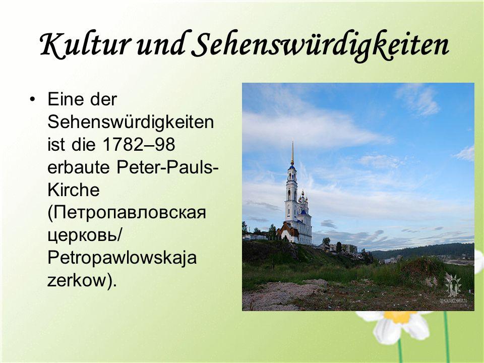 Kultur und Sehenswürdigkeiten Eine der Sehenswürdigkeiten ist die 1782–98 erbaute Peter-Pauls- Kirche (Петропавловская церковь/ Petropawlowskaja zerkow).