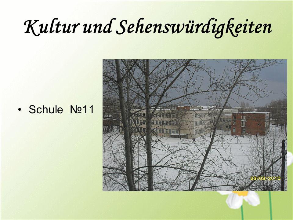 Schule №11