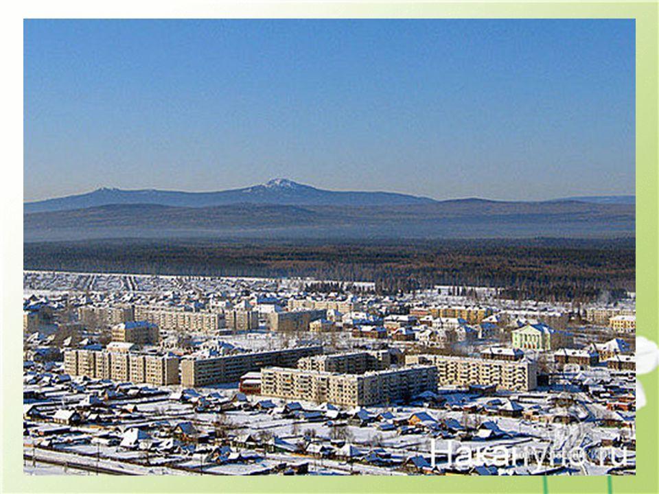 Sewerouralsk Gegründet - 1758 Frühere Namen - Petropawlowski Sawod, Petropawlowskoje (bis 1944) Stadt seit 1944 Fläche - 80 km²Flächekm² Bevölkerung - 31.471 Einw.