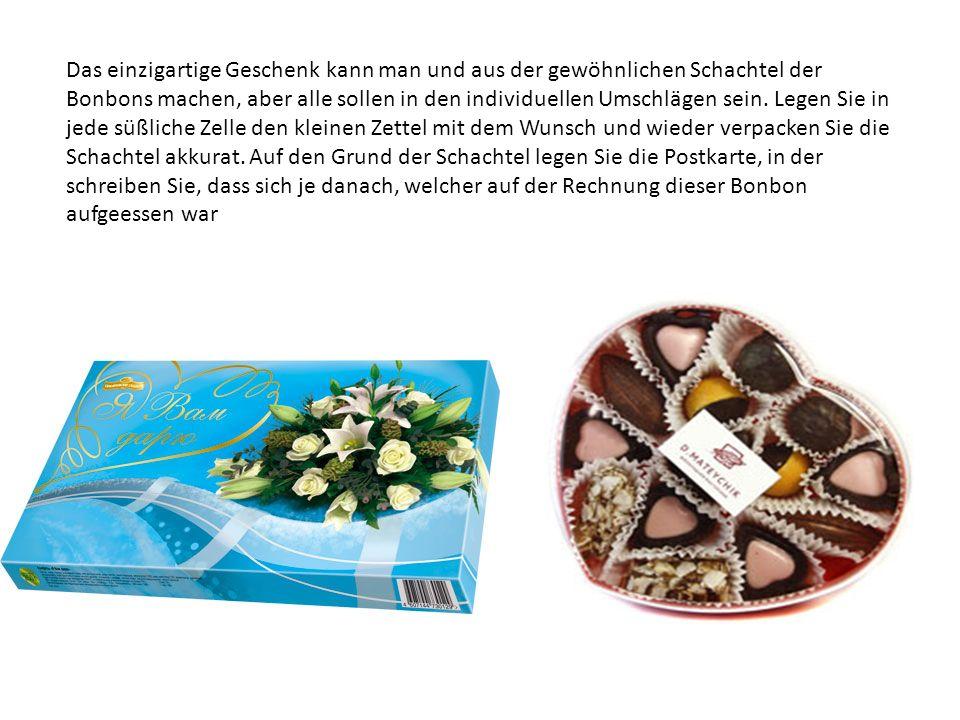 Das einzigartige Geschenk kann man und aus der gewöhnlichen Schachtel der Bonbons machen, aber alle sollen in den individuellen Umschlägen sein. Legen