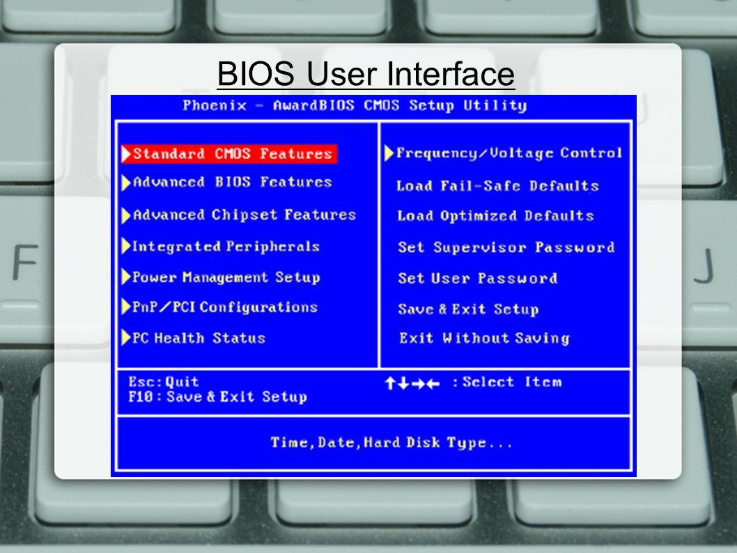 BIOS User Interface