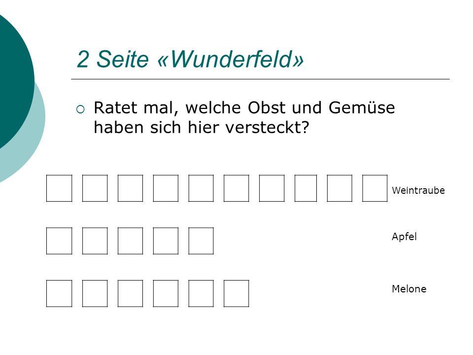 2 Seite «Wunderfeld»  Ratet mal, welche Obst und Gemüse haben sich hier versteckt.