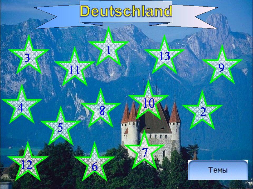 Wo liegt Deutschland? a)im Zentrum Europas; b) im Norden; c) im Süden.