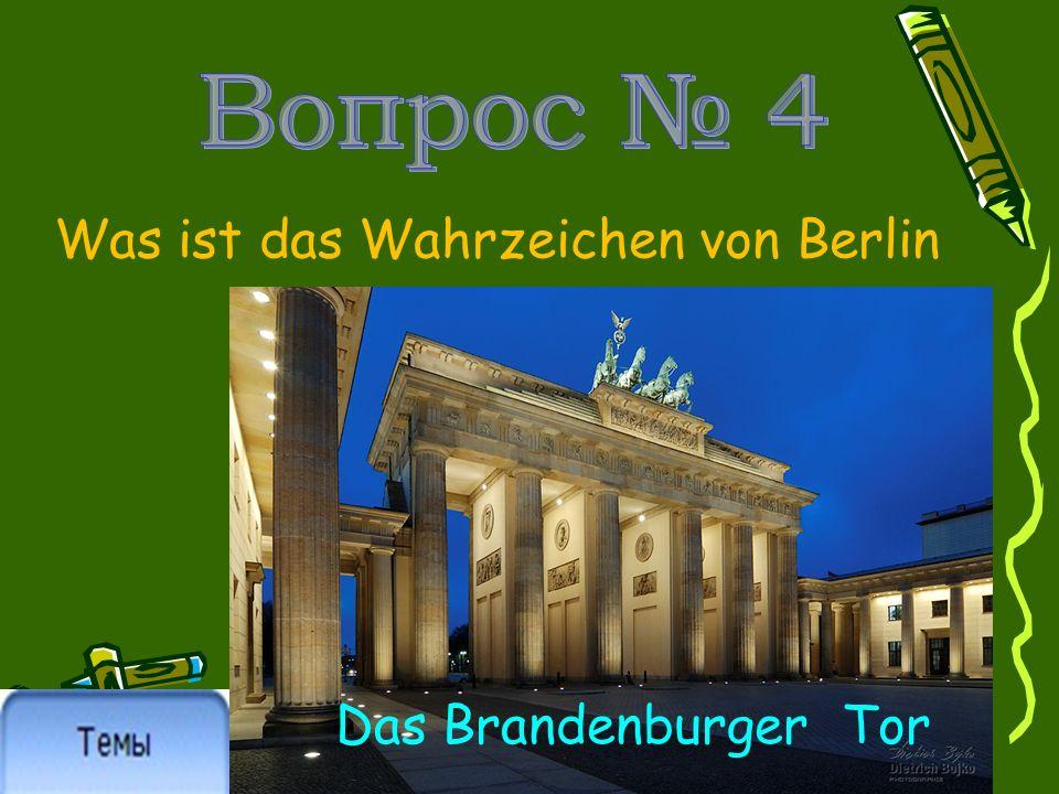 Was ist das Wahrzeichen von Berlin Das Brandenburger Tor