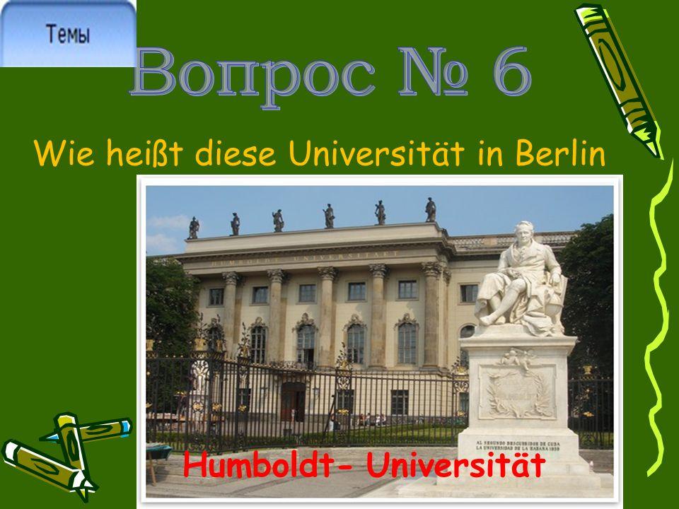 Wie heißt diese Universität in Berlin Humboldt- Universität