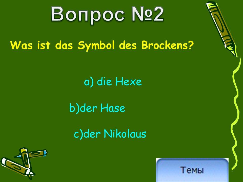 Was ist das Symbol des Brockens? b)der Hase c)der Nikolaus a) die Hexe