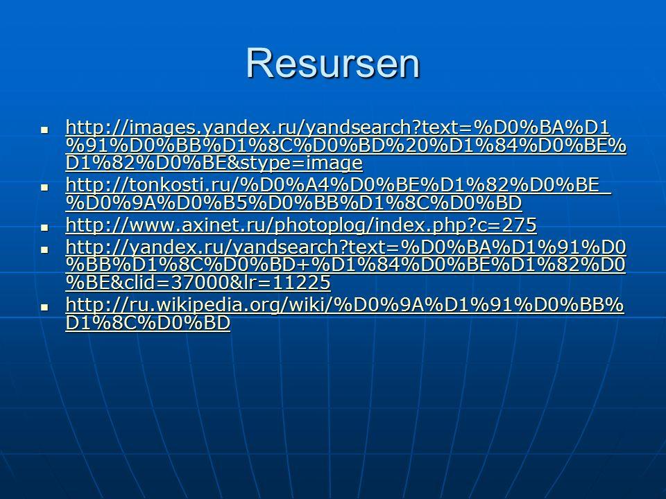 Resursen http://images.yandex.ru/yandsearch text=%D0%BA%D1 %91%D0%BB%D1%8C%D0%BD%20%D1%84%D0%BE% D1%82%D0%BE&stype=image http://images.yandex.ru/yandsearch text=%D0%BA%D1 %91%D0%BB%D1%8C%D0%BD%20%D1%84%D0%BE% D1%82%D0%BE&stype=image http://images.yandex.ru/yandsearch text=%D0%BA%D1 %91%D0%BB%D1%8C%D0%BD%20%D1%84%D0%BE% D1%82%D0%BE&stype=image http://images.yandex.ru/yandsearch text=%D0%BA%D1 %91%D0%BB%D1%8C%D0%BD%20%D1%84%D0%BE% D1%82%D0%BE&stype=image http://tonkosti.ru/%D0%A4%D0%BE%D1%82%D0%BE_ %D0%9A%D0%B5%D0%BB%D1%8C%D0%BD http://tonkosti.ru/%D0%A4%D0%BE%D1%82%D0%BE_ %D0%9A%D0%B5%D0%BB%D1%8C%D0%BD http://tonkosti.ru/%D0%A4%D0%BE%D1%82%D0%BE_ %D0%9A%D0%B5%D0%BB%D1%8C%D0%BD http://tonkosti.ru/%D0%A4%D0%BE%D1%82%D0%BE_ %D0%9A%D0%B5%D0%BB%D1%8C%D0%BD http://www.axinet.ru/photoplog/index.php c=275 http://www.axinet.ru/photoplog/index.php c=275 http://www.axinet.ru/photoplog/index.php c=275 http://yandex.ru/yandsearch text=%D0%BA%D1%91%D0 %BB%D1%8C%D0%BD+%D1%84%D0%BE%D1%82%D0 %BE&clid=37000&lr=11225 http://yandex.ru/yandsearch text=%D0%BA%D1%91%D0 %BB%D1%8C%D0%BD+%D1%84%D0%BE%D1%82%D0 %BE&clid=37000&lr=11225 http://yandex.ru/yandsearch text=%D0%BA%D1%91%D0 %BB%D1%8C%D0%BD+%D1%84%D0%BE%D1%82%D0 %BE&clid=37000&lr=11225 http://yandex.ru/yandsearch text=%D0%BA%D1%91%D0 %BB%D1%8C%D0%BD+%D1%84%D0%BE%D1%82%D0 %BE&clid=37000&lr=11225 http://ru.wikipedia.org/wiki/%D0%9A%D1%91%D0%BB% D1%8C%D0%BD http://ru.wikipedia.org/wiki/%D0%9A%D1%91%D0%BB% D1%8C%D0%BD http://ru.wikipedia.org/wiki/%D0%9A%D1%91%D0%BB% D1%8C%D0%BD http://ru.wikipedia.org/wiki/%D0%9A%D1%91%D0%BB% D1%8C%D0%BD