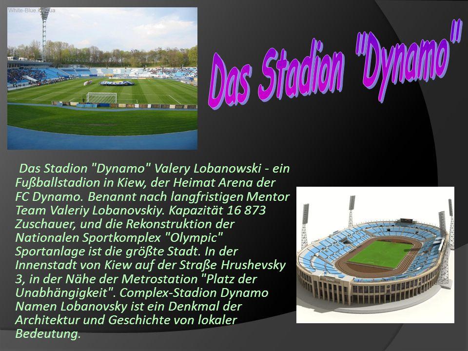 Das Stadion Dynamo Valery Lobanowski - ein Fußballstadion in Kiew, der Heimat Arena der FC Dynamo.