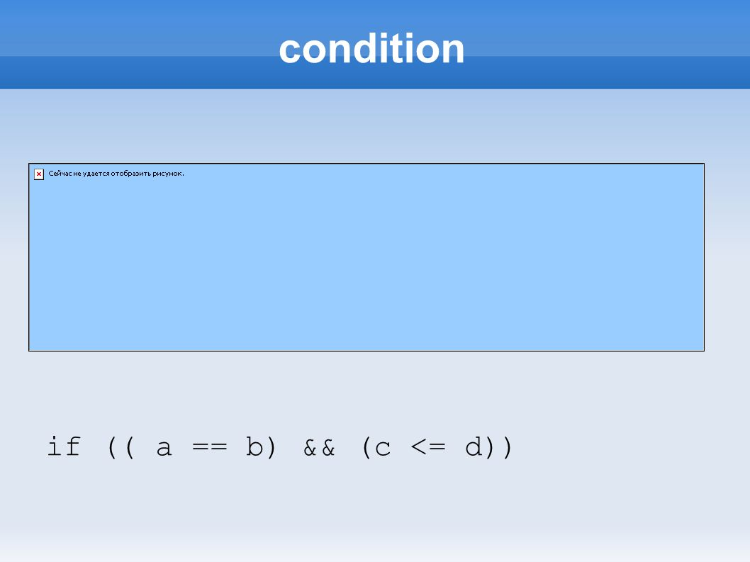 condition if (( a == b) && (c <= d))