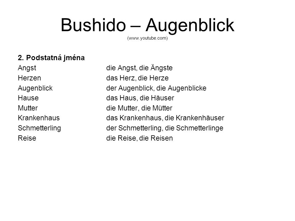 Bushido – Augenblick (www.youtube.com) 2.