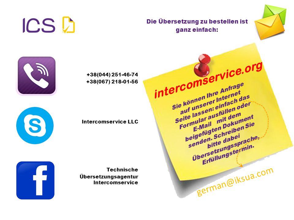 Die Übersetzung zu bestellen ist ganz einfach: +38(044) 251-46-74 +38(067) 218-01-56 Intercomservice LLC Technische Übersetzungsagentur Intercomservic