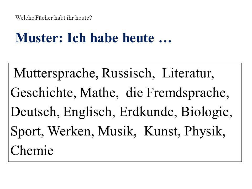 a) Welche Fächer sind für euch interessant.