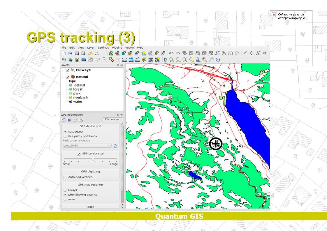 Quantum GIS GPS tracking (3)