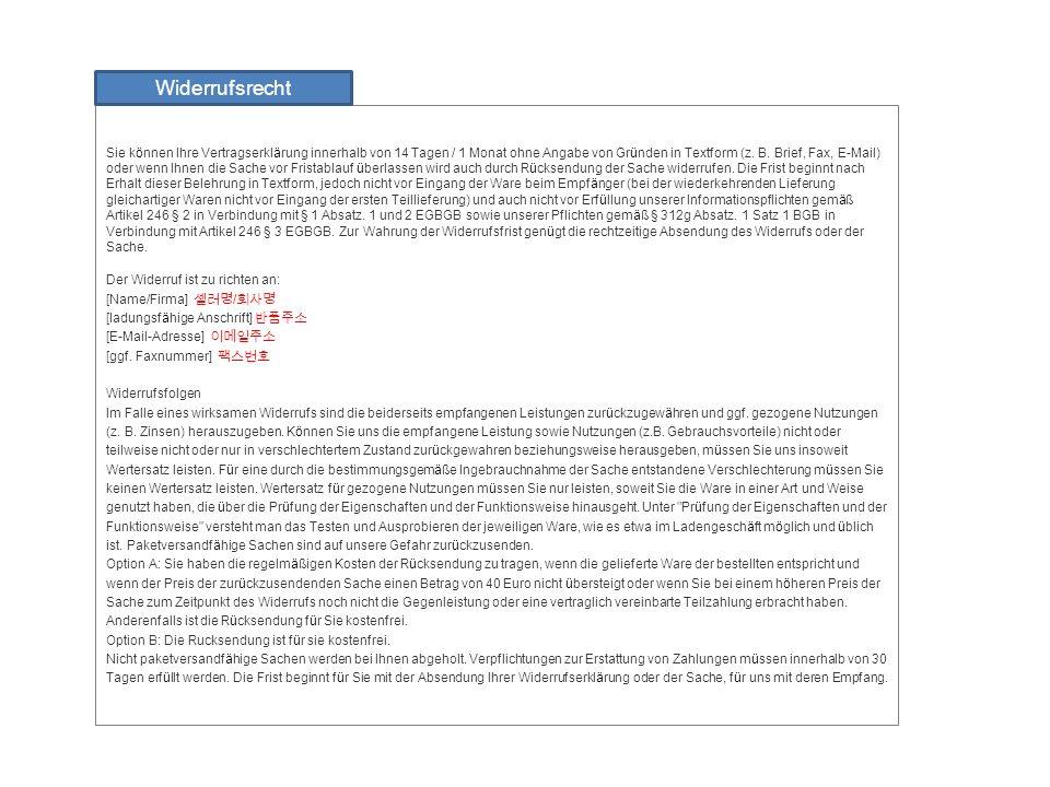 Sie können Ihre Vertragserklärung innerhalb von 14 Tagen / 1 Monat ohne Angabe von Gründen in Textform (z.