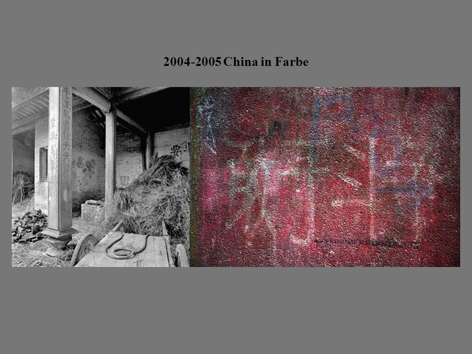 2004-2005 China in Farbe