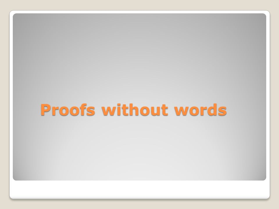 Proofs without words