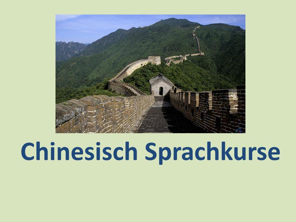 Chinesisch Sprachkurse