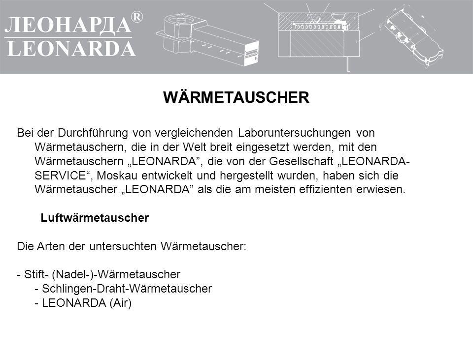 Die Kurzbeschreibung von vergleichenden Laboruntersuchungen von Luft-Wärmetauschern In einer hermetische Luftführung wurden der Reihe nach die zu untersuchenden Wärmetauscher mit am Sockel befestigten Elektroheizern eingeordnet, die von einem Spannungsstabilisator (9,4 W) gespeist wurden.
