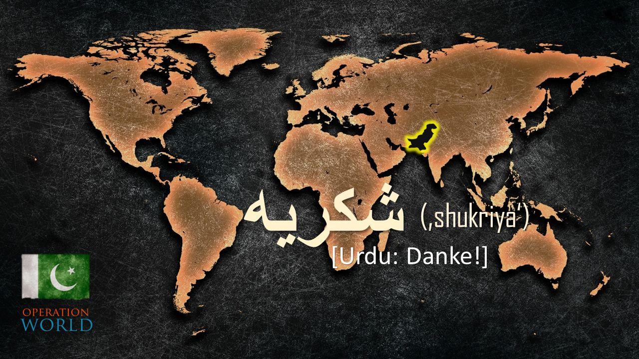 شكريه [Urdu: Danke!]