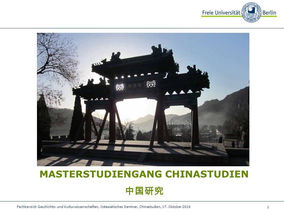 1 Fachbereich Geschichts- und Kulturwissenschaften, Ostasiatisches Seminar, Chinastudien, 17.