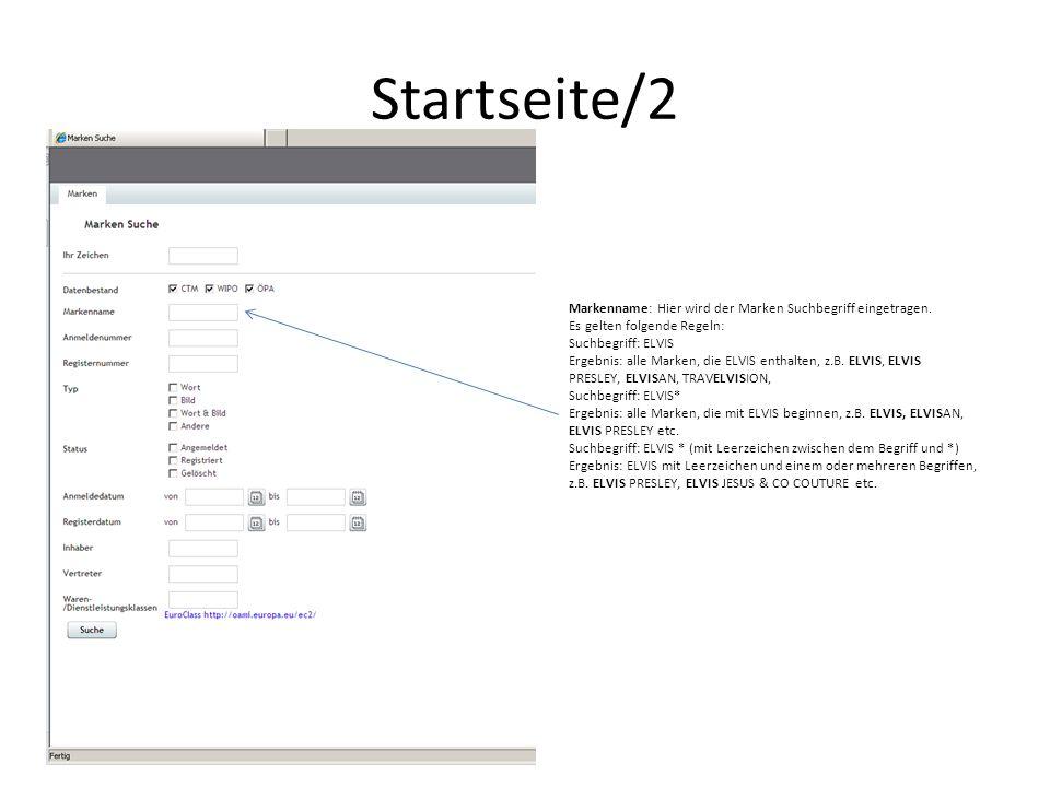 Startseite/2 Markenname: Hier wird der Marken Suchbegriff eingetragen.