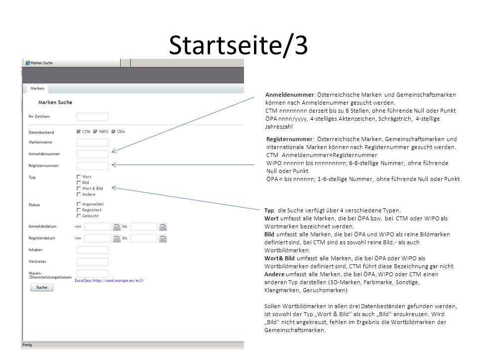 Startseite/3 Anmeldenummer: Österreichische Marken und Gemeinschaftsmarken können nach Anmeldenummer gesucht werden.