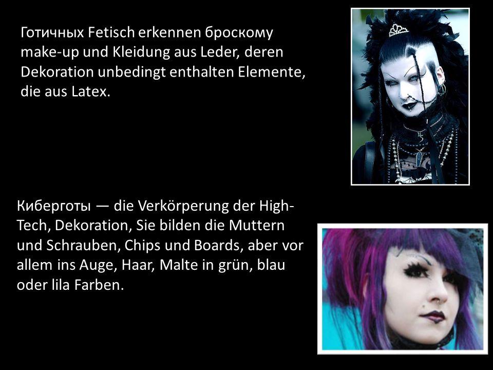 Готичных Fetisch erkennen броскому make-up und Kleidung aus Leder, deren Dekoration unbedingt enthalten Elemente, die aus Latex.
