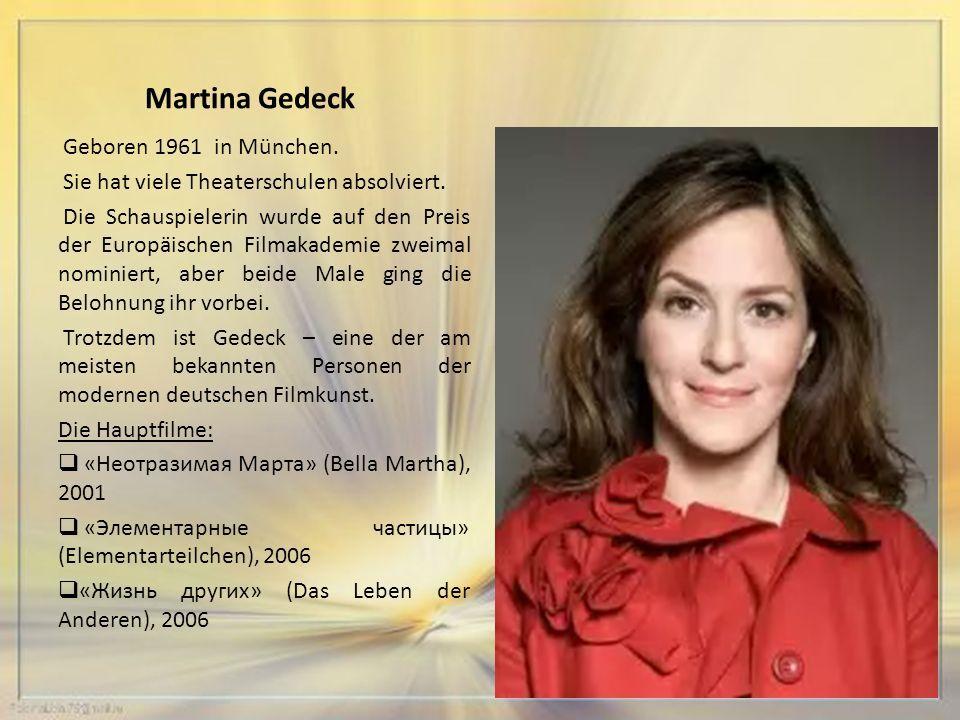 Martina Gedeck Geboren 1961 in München. Sie hat viele Theaterschulen absolviert.