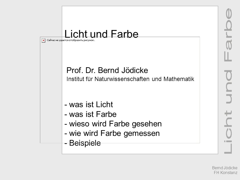 Farben Sehen Bernd Jödicke FH Konstanz
