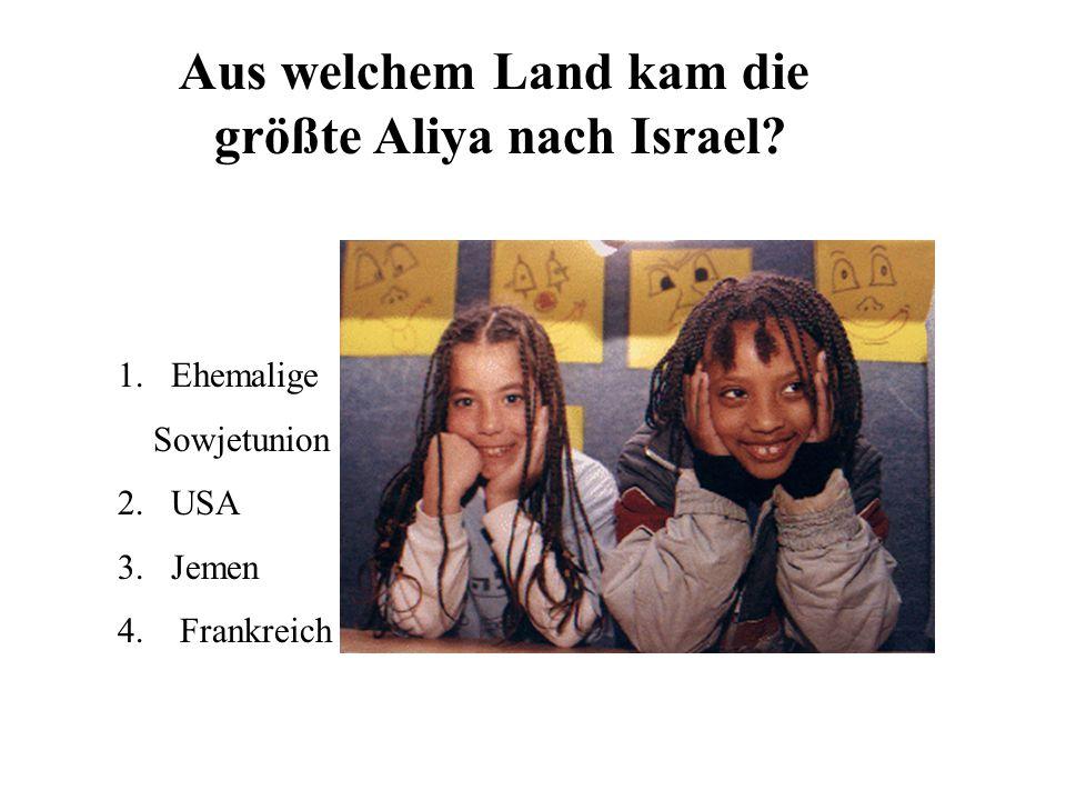Die größte Aliya, die Israel erreichte, ist die Einwanderung aus der ehemaligen Sowjetunion.
