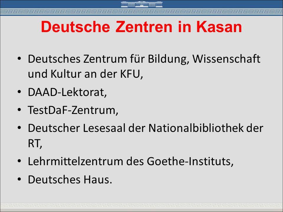 Deutsche Zentren in Kasan • Deutsches Zentrum für Bildung, Wissenschaft und Kultur an der KFU, • DAAD-Lektorat, • TestDaF-Zentrum, • Deutscher Lesesaa