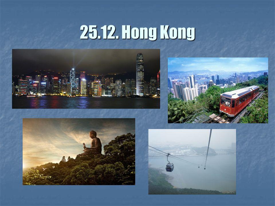 25.12. Hong Kong