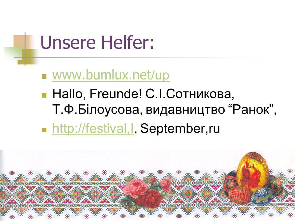 """Unsere Helfer: www.bumlux.net /up www.bumlux.net /up Hallo, Freunde! С.І.Сотникова, Т.Ф.Білоусова, видавництво """"Ранок"""", http://festival,I. September,r"""