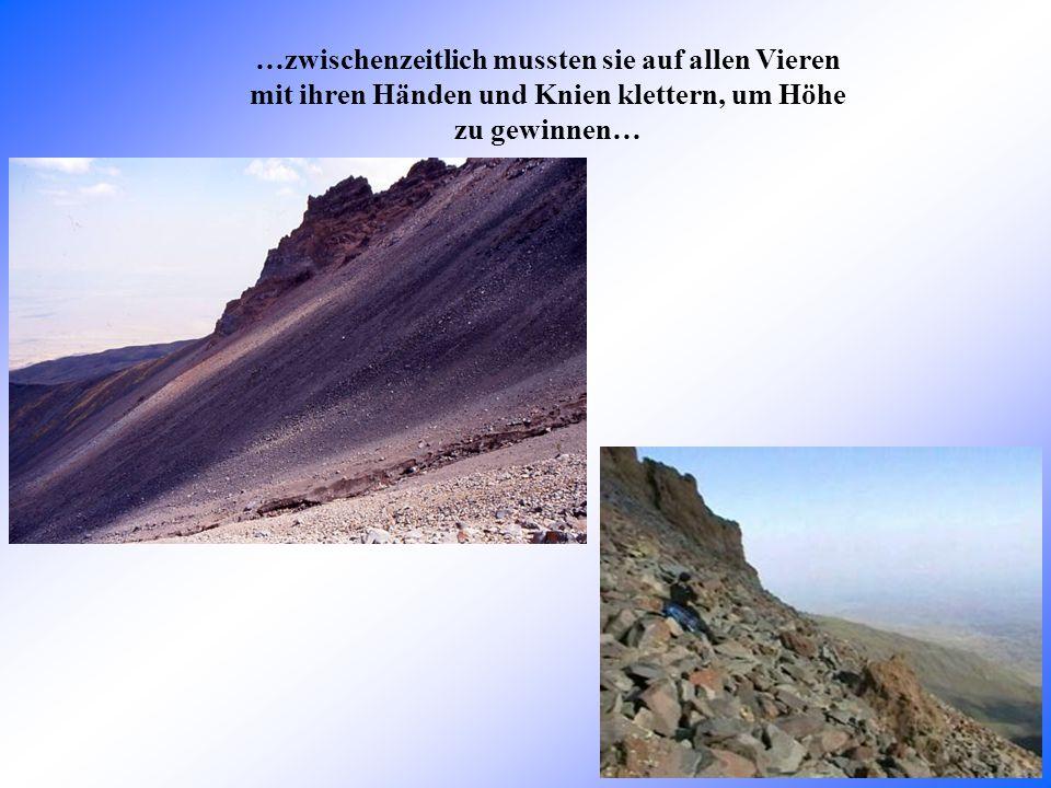Gregor Schwinghammer, ein ehemaliger Pilot und Kapitän der amerikanischen Luftwaffe, welcher mit einem Kampffluzeug vom Typ F 100 im Jahr 1959 den Ararat umrundete, sah etwas, das wie eine rechtwinklige Struktur aussah, welche aus dem Eis an der Seite des Berges herausstand.