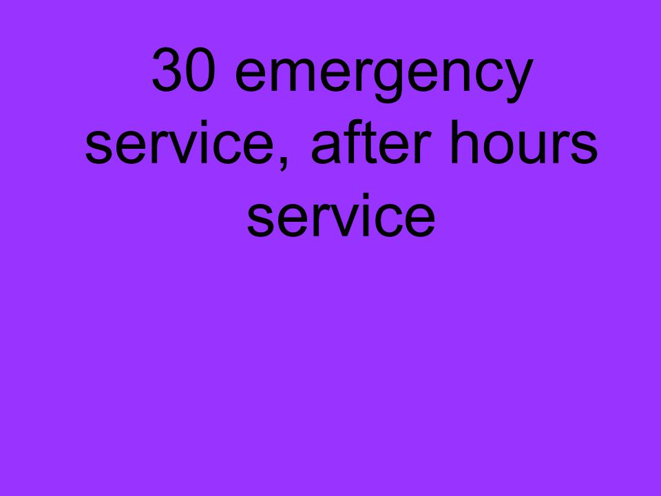 30 emergency service, after hours service