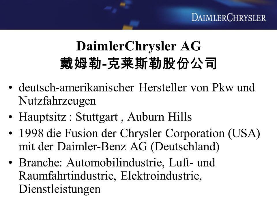 DaimlerChrysler AG 戴姆勒 - 克莱斯勒股份公司 deutsch-amerikanischer Hersteller von Pkw und Nutzfahrzeugen Hauptsitz : Stuttgart, Auburn Hills 1998 die Fusion der