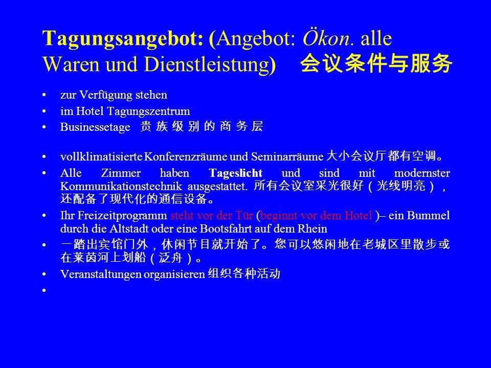 Gastronomie 饮食业 (das Gewerbe, das die Unterbringung und Bewirtung von Gästen in Hotels od.