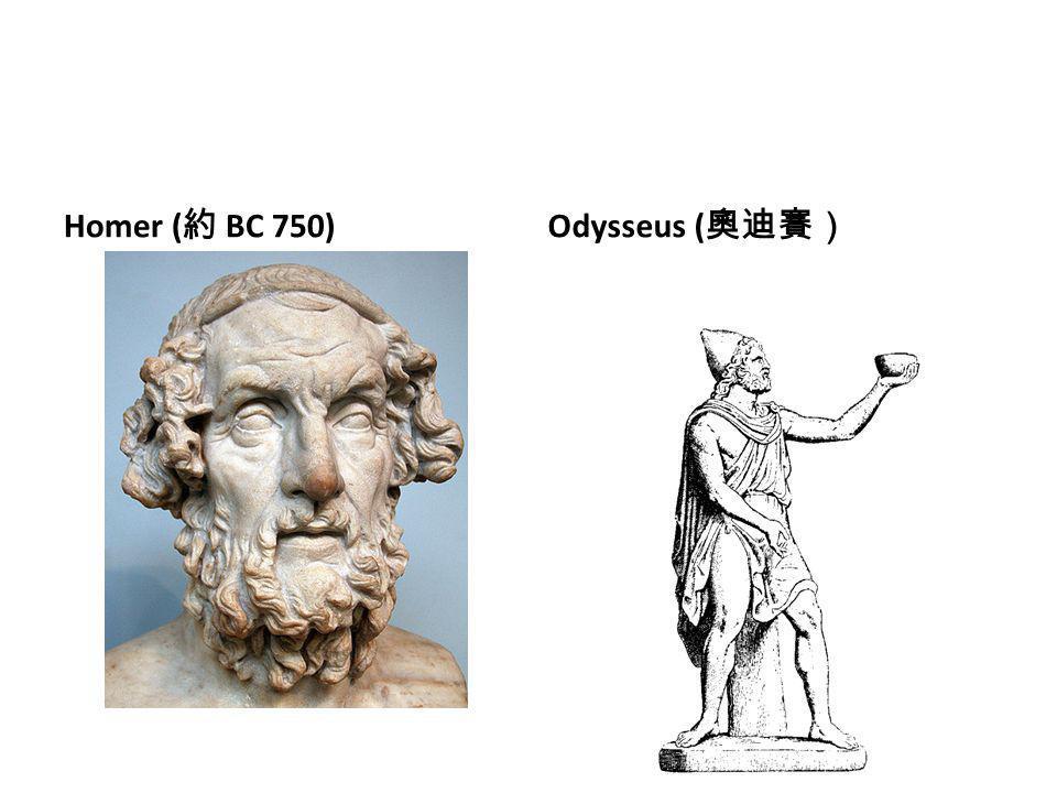 Homer ( 約 BC 750)Odysseus ( 奧迪賽)