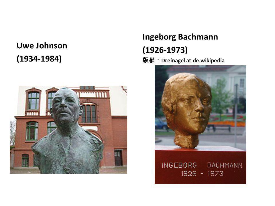 Uwe Johnson (1934-1984) Ingeborg Bachmann (1926-1973) 版權: Dreinagel at de.wikipedia