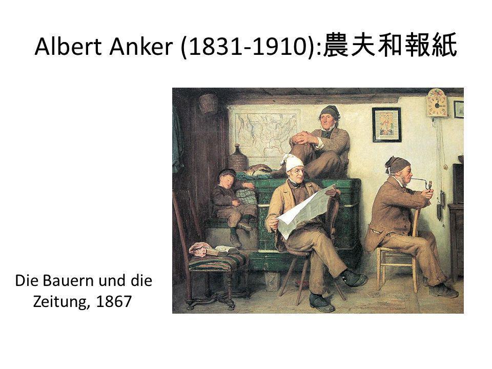 Albert Anker (1831-1910): 農夫和報紙 Die Bauern und die Zeitung, 1867