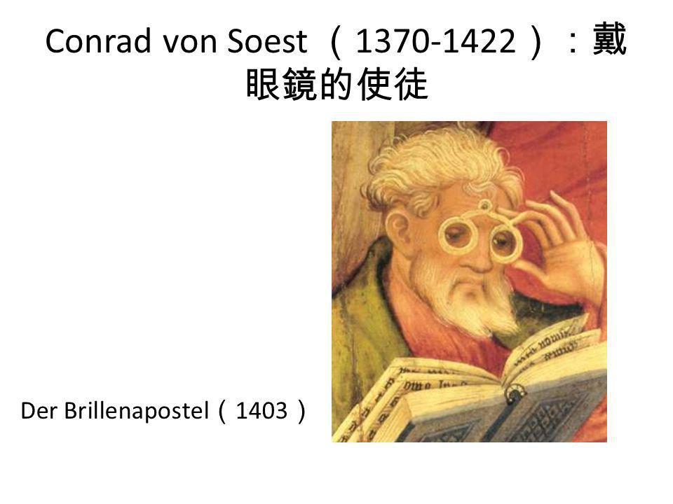 Conrad von Soest ( 1370-1422 ):戴 眼鏡的使徒 Der Brillenapostel ( 1403 )