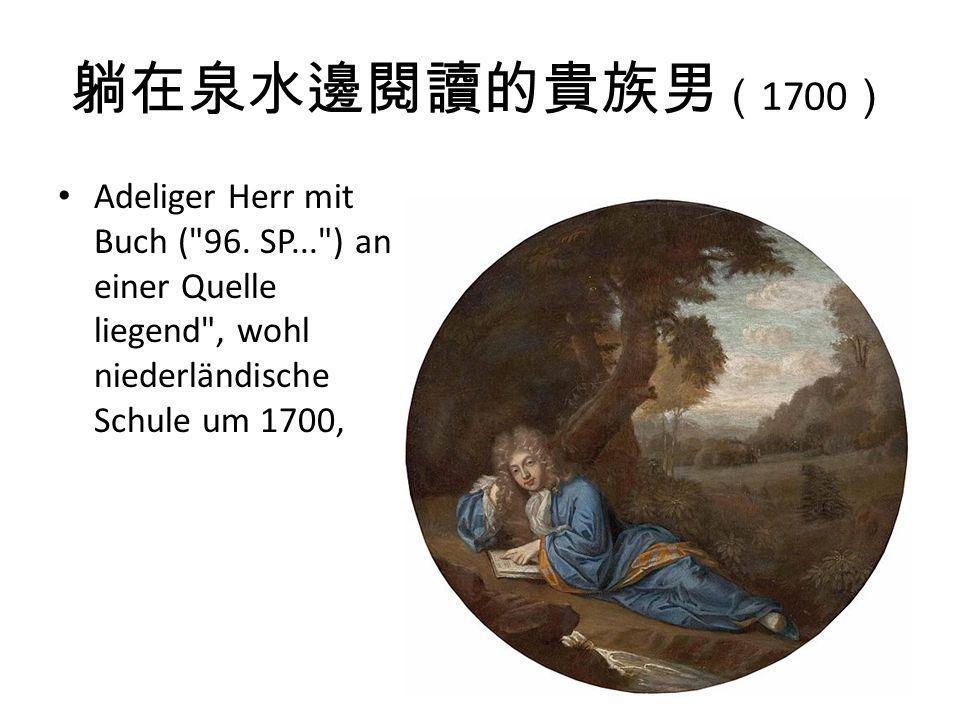 躺在泉水邊閱讀的貴族男 ( 1700 ) Adeliger Herr mit Buch ( 96.