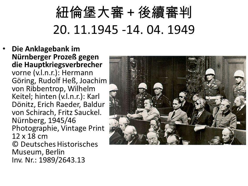 紐倫堡大審+後續審判 20. 11.1945 -14. 04. 1949 Die Anklagebank im Nürnberger Prozeß gegen die Hauptkriegsverbrecher vorne (v.l.n.r.): Hermann Göring, Rudolf Heß