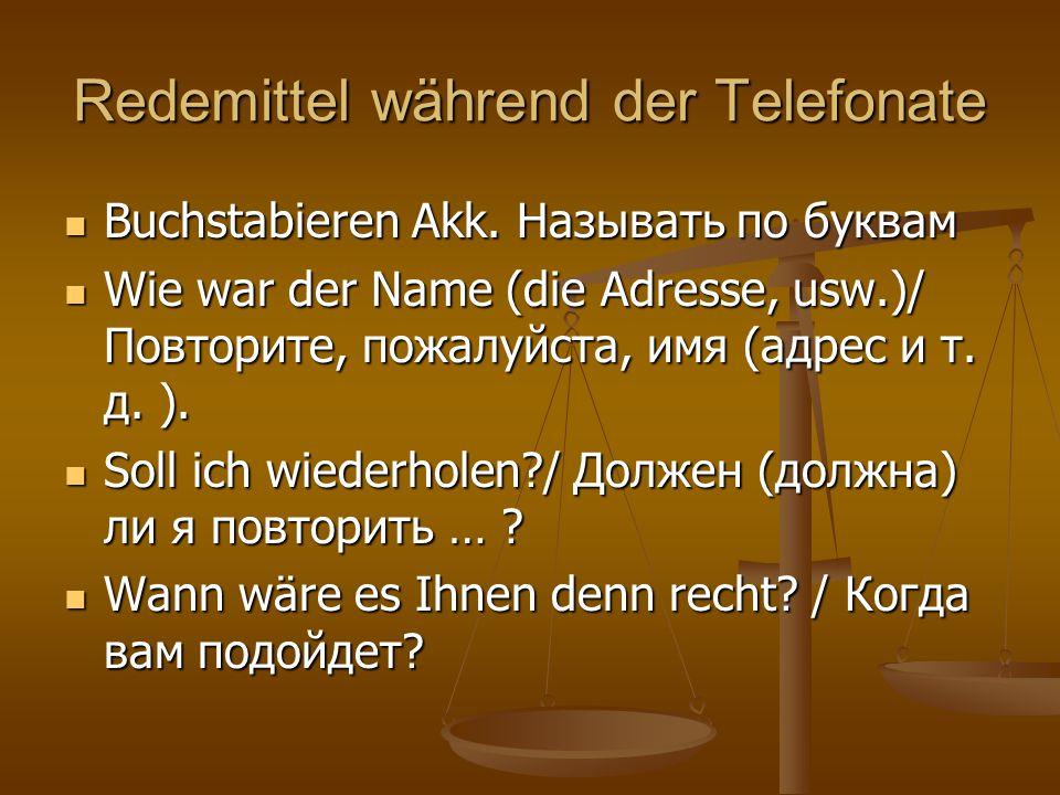 Redemittel während der Telefonate Buchstabieren Akk. Называть по буквам Buchstabieren Akk. Называть по буквам Wie war der Name (die Adresse, usw.)/ По