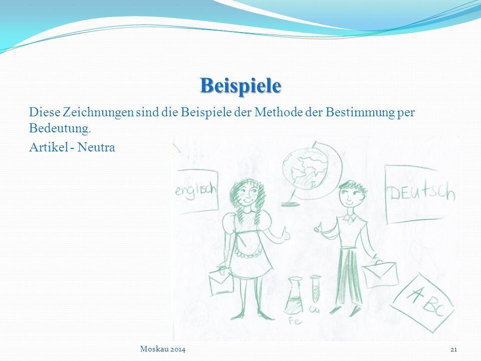 Beispiele Diese Zeichnungen sind die Beispiele der Methode der Bestimmung per Bedeutung. Artikel - Neutra Moskau 201421