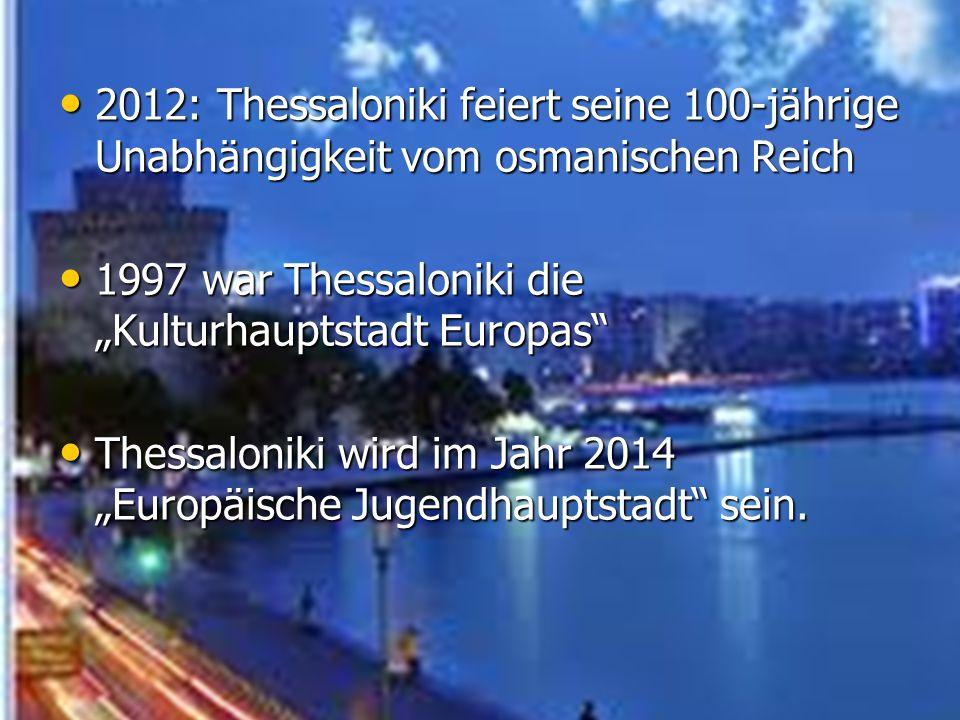 """2012: Thessaloniki feiert seine 100-jährige Unabhängigkeit vom osmanischen Reich 2012: Thessaloniki feiert seine 100-jährige Unabhängigkeit vom osmanischen Reich 1997 war Thessaloniki die """"Kulturhauptstadt Europas 1997 war Thessaloniki die """"Kulturhauptstadt Europas Thessaloniki wird im Jahr 2014 """"Europäische Jugendhauptstadt sein."""